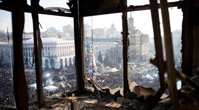 Украина, Майдан, 2014