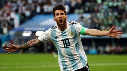 Футболист сборной Аргентины Лионель Месси