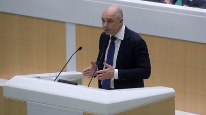 Министр финансов РФ Антон Силуанов на пленарном заседании Совета Федерации РФ
