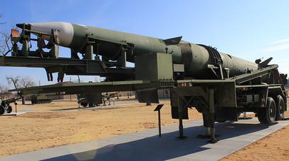 Американская ракета «Першинг-2», уничтоженная в соответствии с ДРСМД