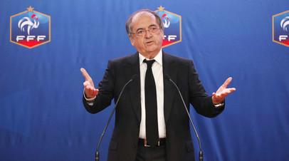Президент Федерации футбола Франции Ноэль Ле Гре © Charles Platiau