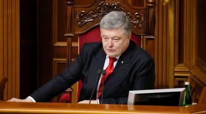Порошенко назвал «тестом для Кремля» вопрос введения миротворцев ООН в Донбасс