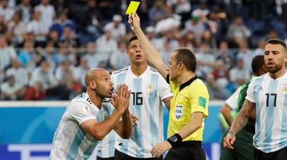 Аргентинец Маскерано стал антирекордсменом по числу жёлтых карточек на ЧМ
