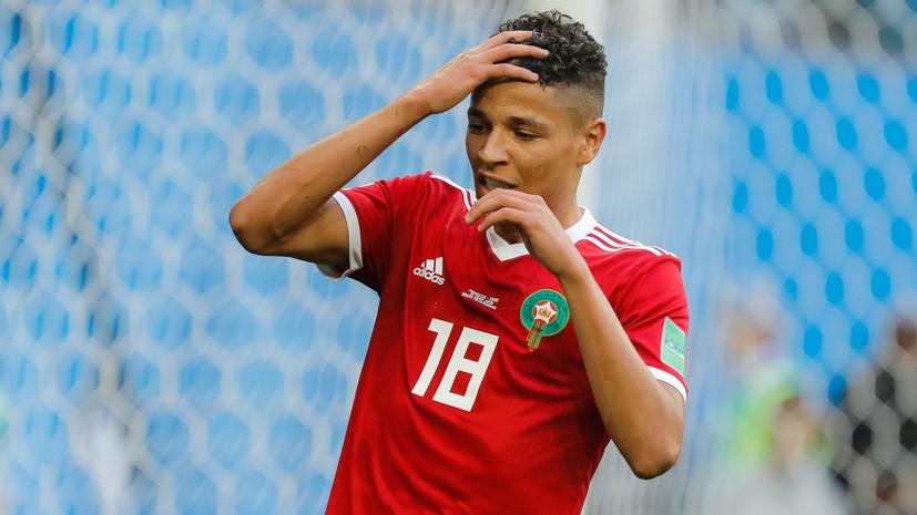 СМИ: Игрок сборной Марокко попал в ДТП со смертельным исходом