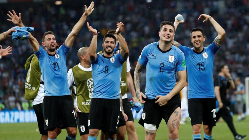 Тренер сборной Уругвая: мы приехали на ЧМ-2018, чтобы как минимум сыграть в финале