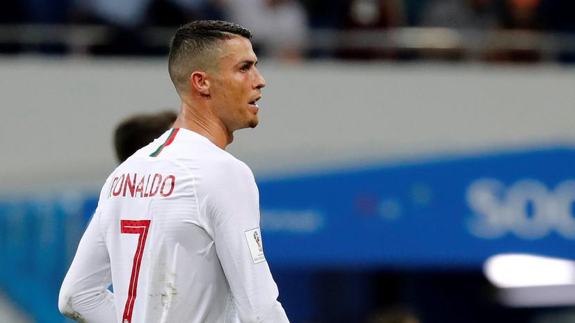 Сборная Португалии впервые с 2014 года проиграла официальный матч, в котором участвовал Роналду