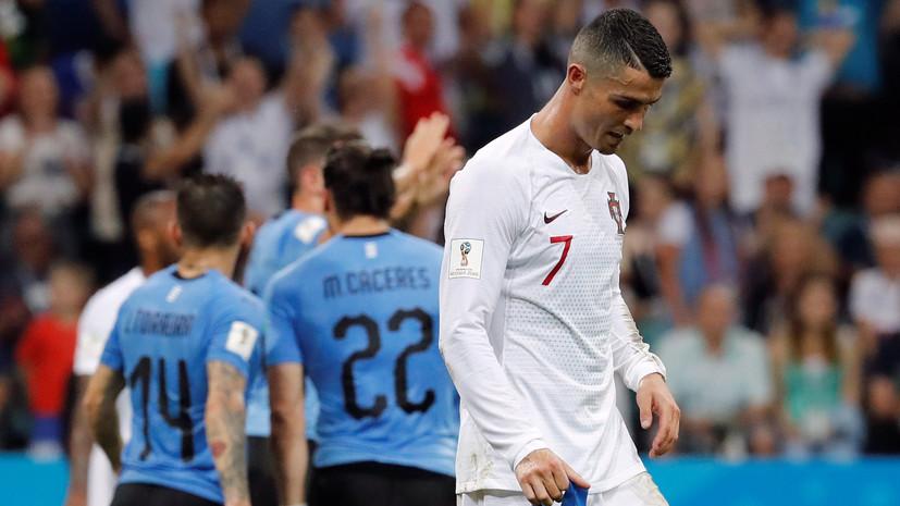 Роналду не стал общаться с журналистами после вылета сборной Португалии с ЧМ-2018