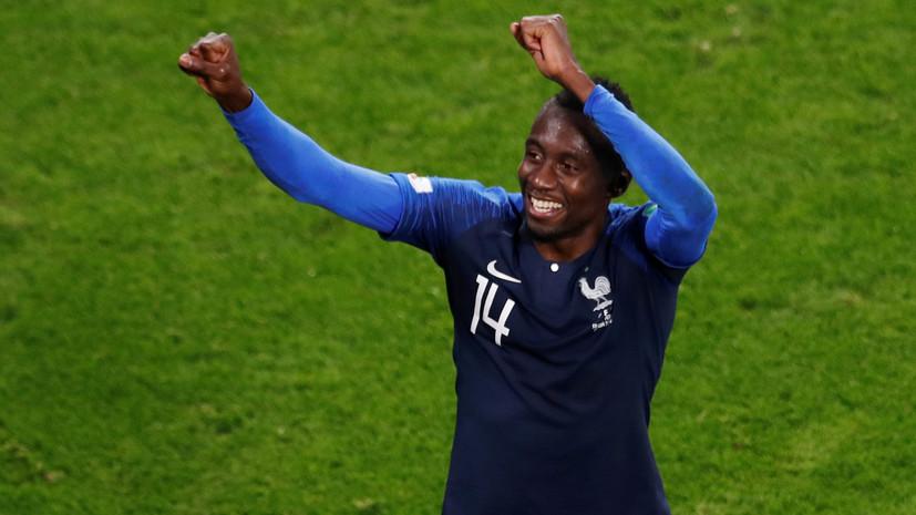 Игрок сборной Франции Матюиди пропустит четвертьфинал ЧМ-2018 из-за дисквалификации