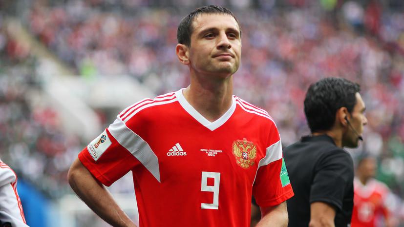 Отец Дзагоева заявил, что его сын сыграет против Испании на ЧМ-2018