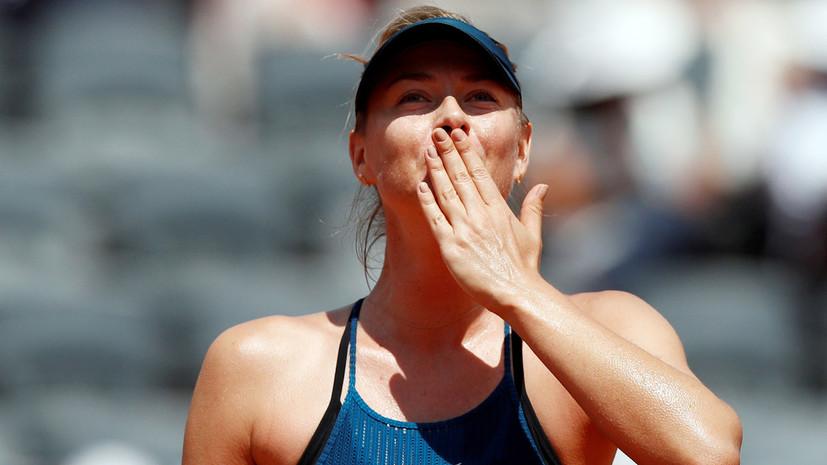 Шарапова поднялась на 22-е место в рейтинге WTA