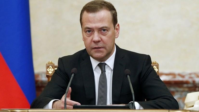 Медведев поздравил с юбилеем одного из создателей «Ну, погоди!» Курляндского