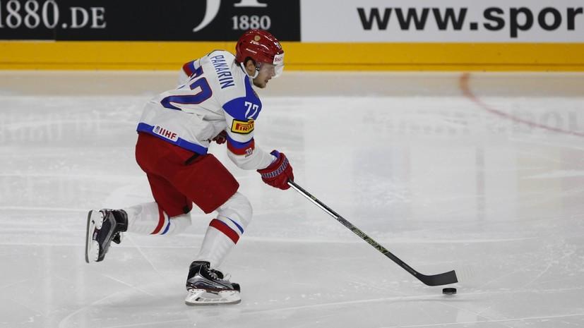 СМИ: Десять клубов НХЛ претендуют на российского нападающего «Коламбуса» Панарина