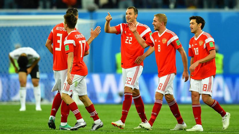 Каррера рассказал о шансах сборной России обыграть Испанию в 1/8 финала ЧМ-2018