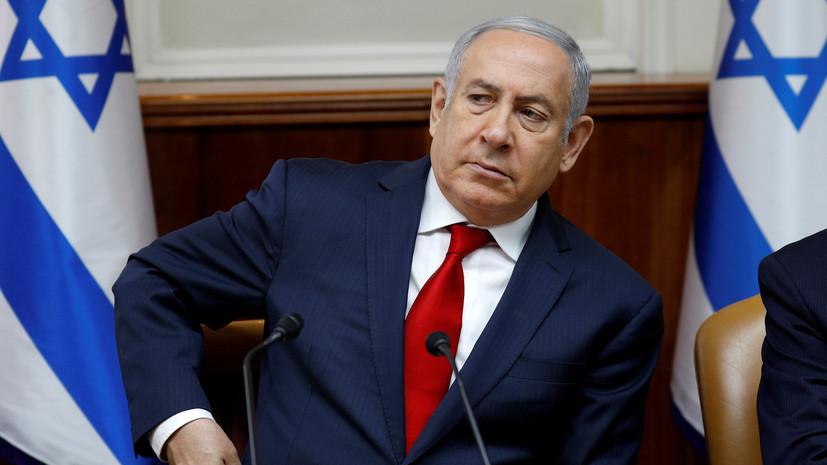 Нетаньяху заявил о постоянном контакте с Москвой и Вашингтоном по ситуации в Сирии