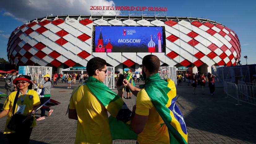 Левитин: болельщики со всего мира удивлены тем, что увидели в России на ЧМ-2018 по футболу