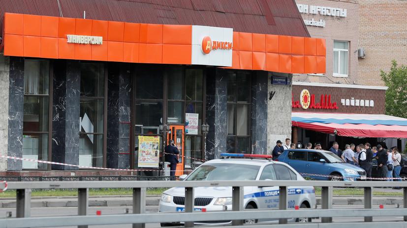 СК возбудил дело по факту захвата заложника в магазине на севере Москвы