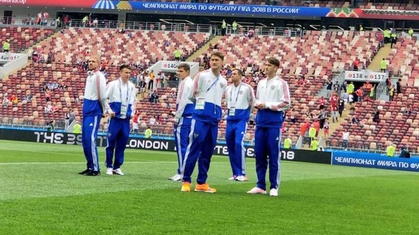 Сборная России по футболу приехала в Лужники на матч с Испанией
