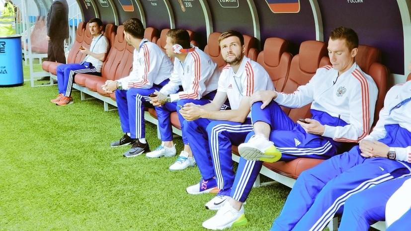 Стал известен стартовый состав сборной России на матч 1/8 финала ЧМ-2018 с Испанией