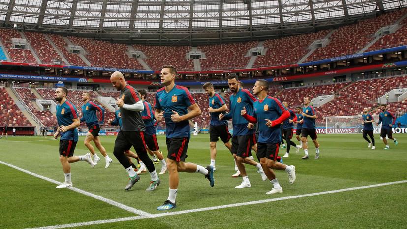 Испания представила стартовый состав на матч 1/8 финала ЧМ с Россией