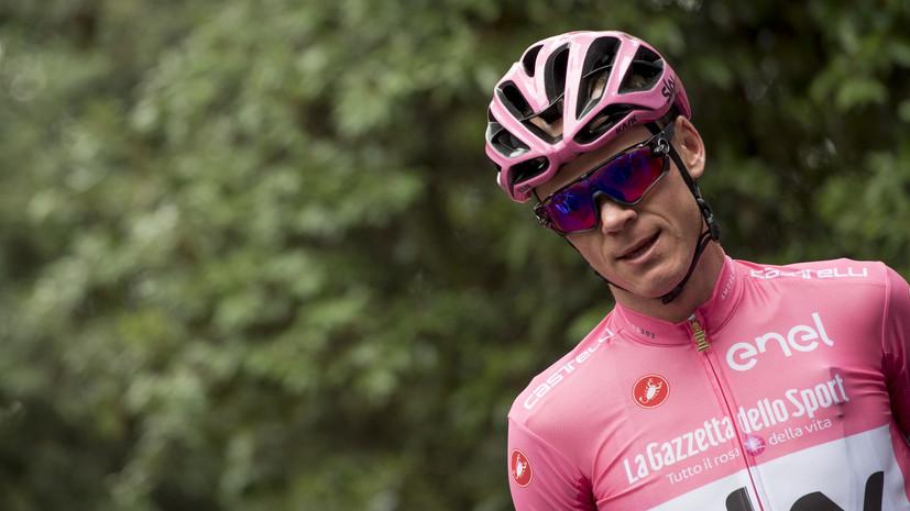 СМИ: Фрум не будет допущен до «Тур де Франс» из-за дела о допинге