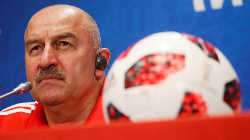 Черчесов назвал контроль мяча у сборной Испании лучшим в мире