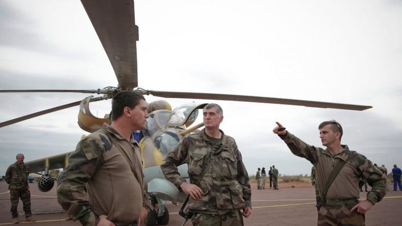СМИ: Шесть французских военнослужащих погибли при нападении в Мали