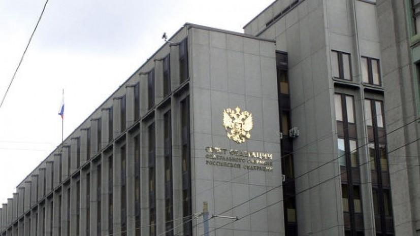 В Совфеде назвали сказками обещание Порошенко поднять над Севастополем украинский флаг