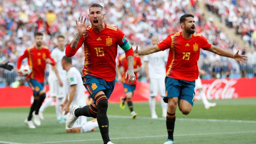 Сборная Испании открыла счёт в матче с Россией