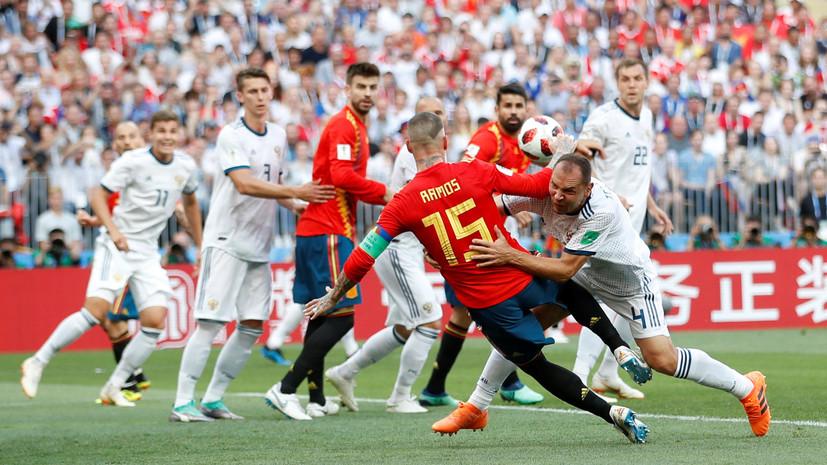 После первого тайма в матче Испания — Россия зафиксирована ничья 1:1