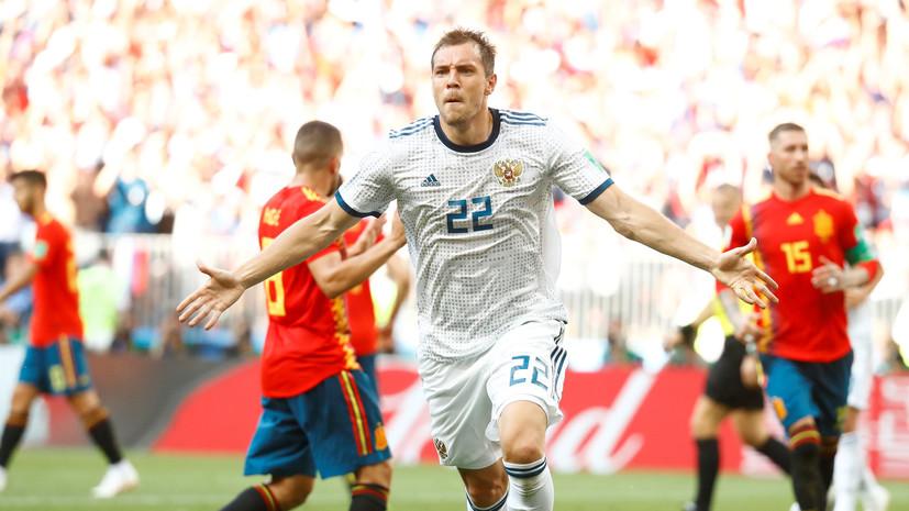 Дзюба сравнял счёт в матче с Испанией