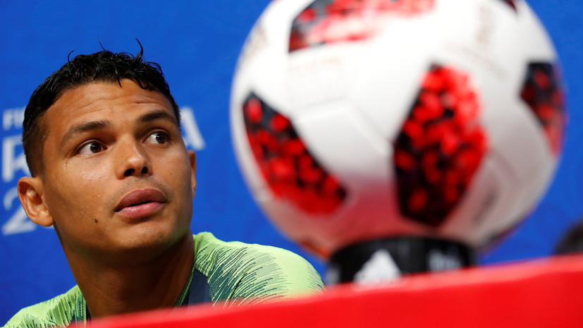 Тьяго Силва поделился ожиданиями от матча 1/8 финала Бразилия — Мексика