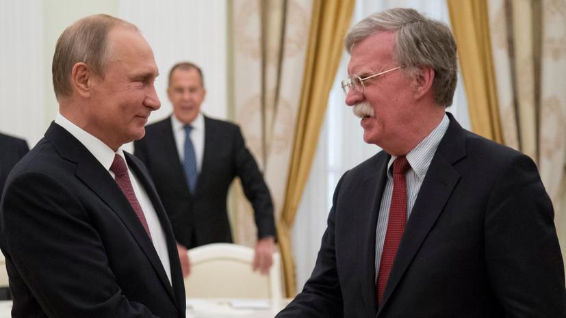 Болтон рассказал, о чём говорил с Путиным