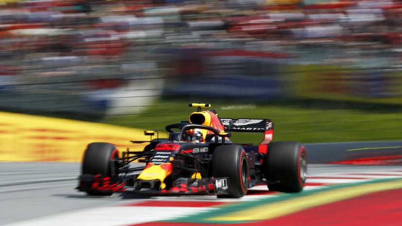 Ферстаппен стал победителем Гран-при Австрии, Сироткин — 14-й