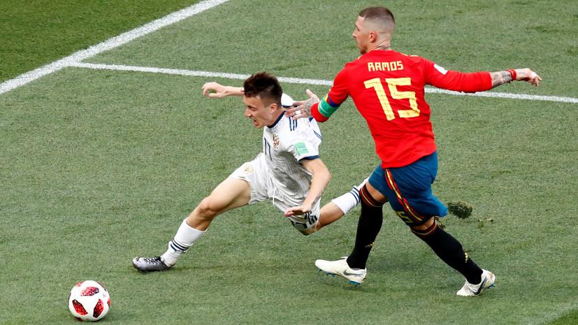 В матче Испания — Россия впервые на ЧМ-2018 будет сыграно дополнительное время