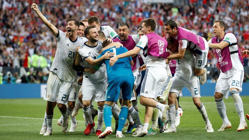 Россия сыграет свой матч 1/4 финала в Сочи с победителем пары Хорватия — Дания