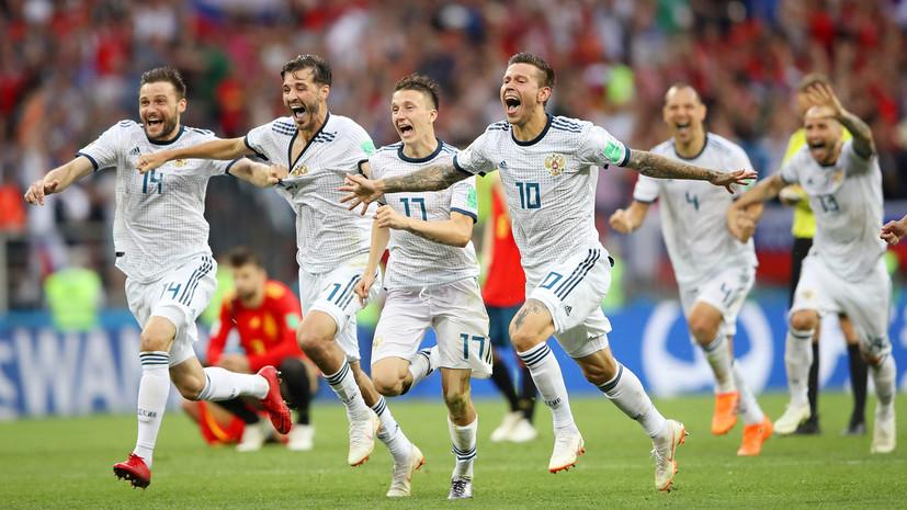 Триумф в «Лужниках»: как сборная России обыгрывала Испанию