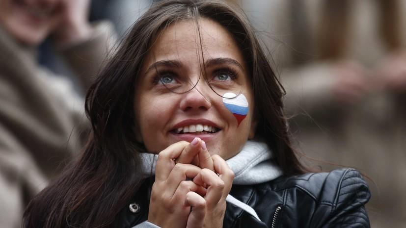 Победа для миллионов: как болельщики переживали за сборную России во время матча с Испанией