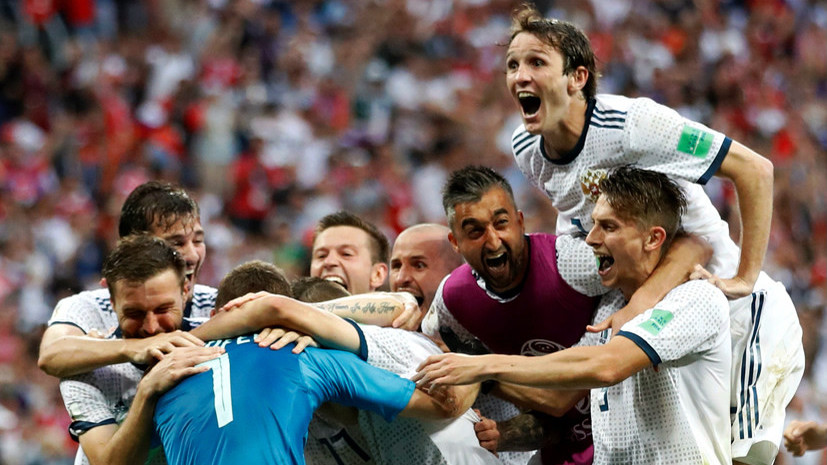 На новом уровне: как сборная России переиграла Испанию в 1/8 финала ЧМ-2018 по футболу