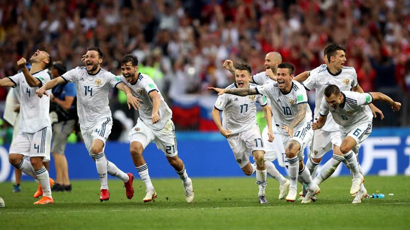 Шмейхель о матче с Испанией на ЧМ-2018: Россия билась и не сдалась ни на секунду