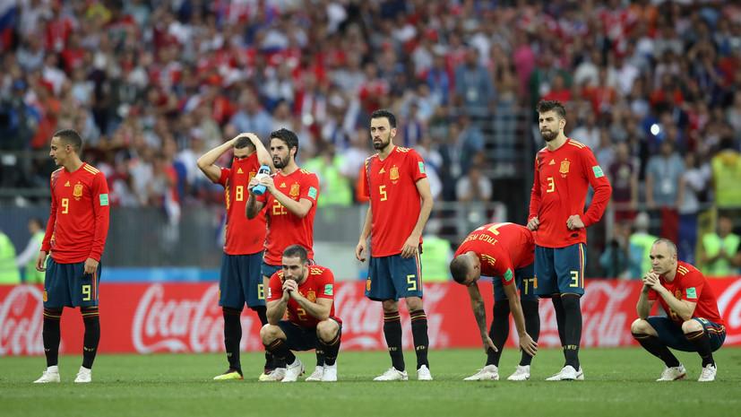 Шмейхель: испанцы были уверены, что они за 10 минут обыграют Россию