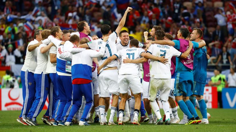Шмейхель отметил план сборной России на матч с Испанией