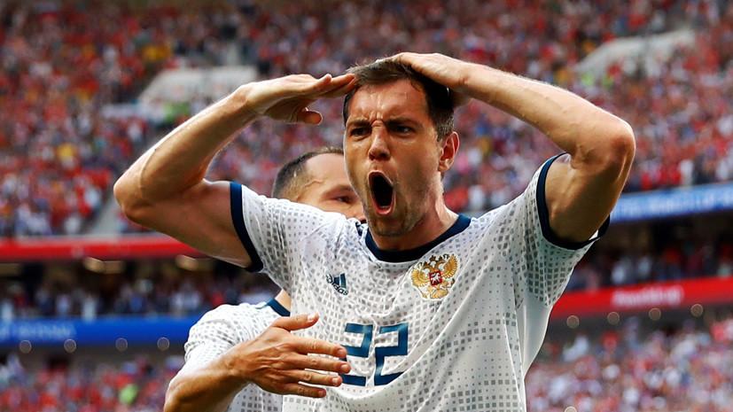 Дзюба прокомментировал победу над Испанией в 1/8 финала ЧМ-2018 по футболу