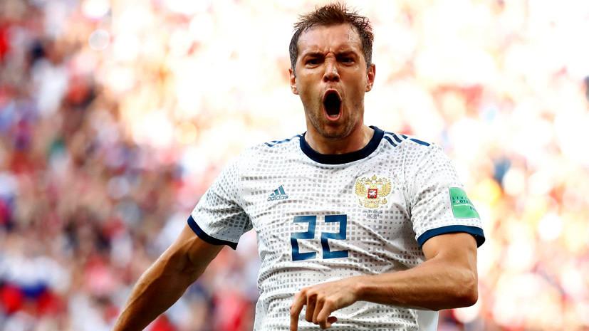 Дзюба рассказал, почему решился исполнять пенальти в первом тайме матча с Испанией на ЧМ-2018 по футболу