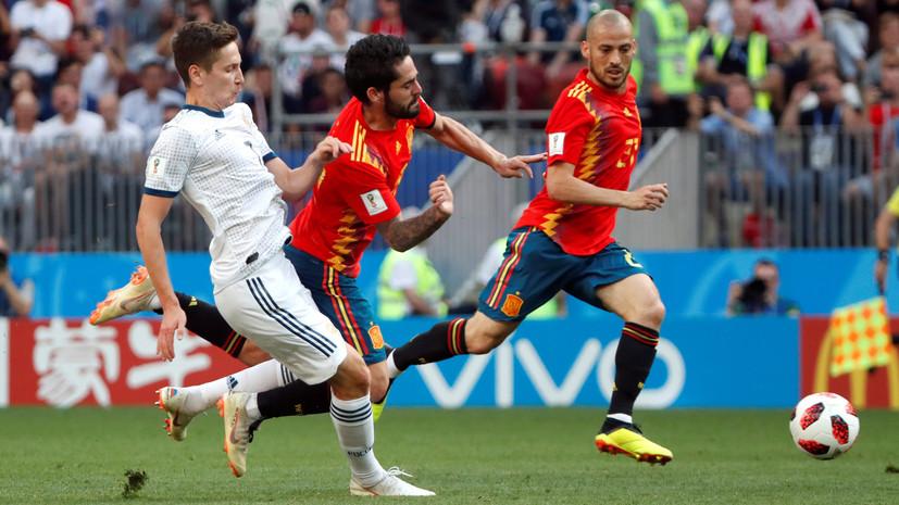 Кузяев прокомментировал победу над Испанией в 1/8 финала ЧМ-2018 по футболу