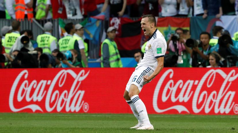 Черышев считает, что сборная России грамотно сыграла в обороне против Испании в 1/8 финала ЧМ-2018