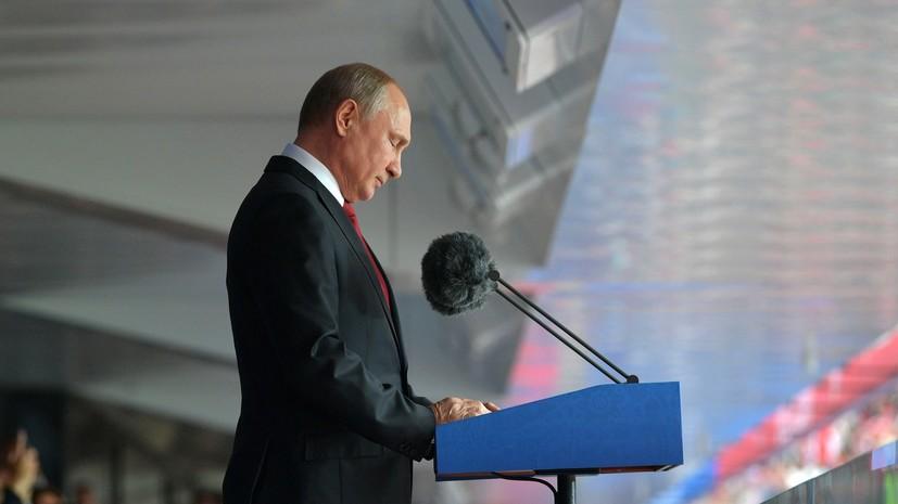 Путин поздравил сборную России по футболу с победой над Испанией
