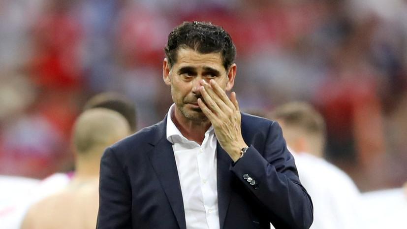Йерро считает, что выступление сборной Испании на ЧМ-2018 не было провальным