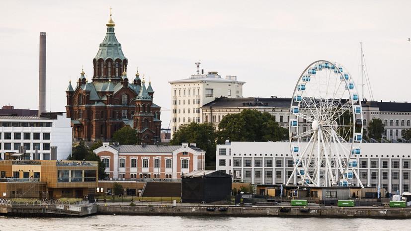 В Хельсинки ожидают прибытия около двух тысяч журналистов по случаю встречи Путина и Трампа