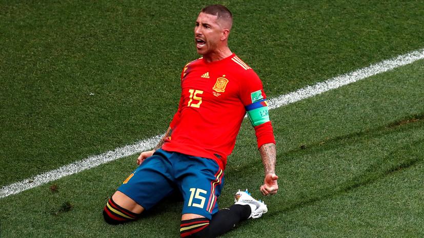 Рамос считает, что Йерро должен остаться главным тренером сборной Испании после ЧМ-2018