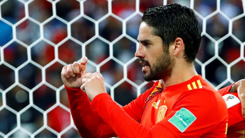 Футболист сборной Испании назвал поражение от России на ЧМ-2018 самым грустным днём в карьере